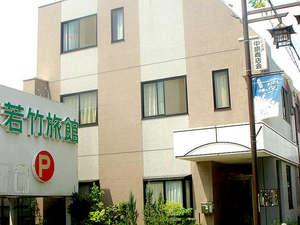 若竹旅館の写真