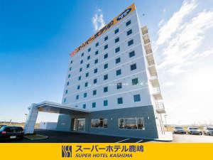 スーパーホテル鹿嶋 天然温泉 千両の湯の写真