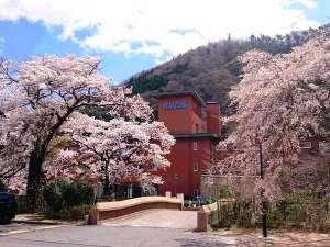 かんぽの宿郡山の写真