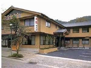 料理旅館 松本屋の写真