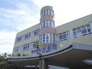 国民宿舎大谷荘