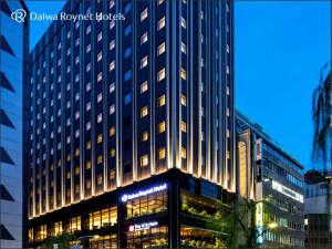 ダイワロイネットホテル銀座の写真
