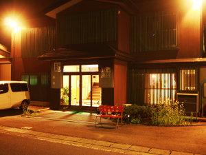 湯川温泉 食べる宿 萬鷹旅館の写真