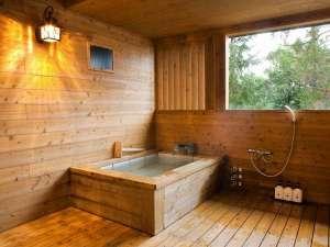 由布院ことぶき花の庄:半露天風呂付客室