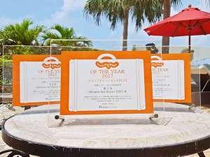 Okinawa Spa Resort EXES(沖縄スパリゾート エグゼス):泊まって良かった宿大賞2017【総合】1位!朝食部門もサービス部門も受賞しました♪