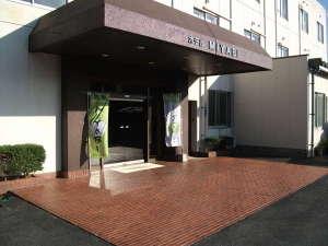ホテルMIYABIの写真