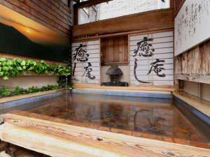 植木温泉 旅館 松乃湯:【内湯・癒し庵】家族湯の後は大きなお風呂で更にリラックス♪