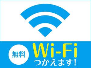 ホテルリブマックス三原駅前:【Wi-Fi接続無料♪】全客室で利用可能。PC、スマートフォン、タブレットがサクサク快適に繋がります。