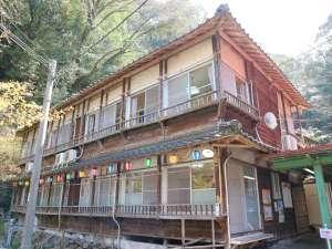湯川内温泉かじか荘の写真