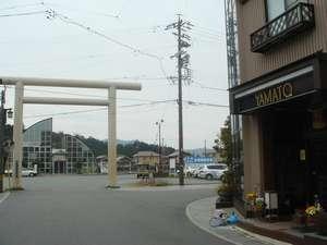 民宿ヤマト