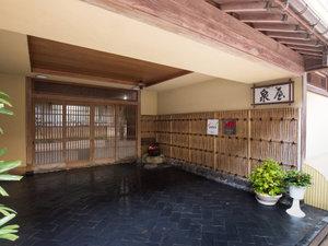 外湯文化を楽しむ宿 俵山温泉 泉屋旅館の写真