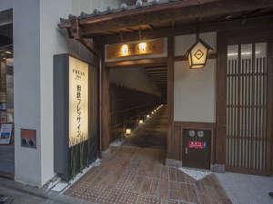 相鉄フレッサイン京都四条烏丸の写真