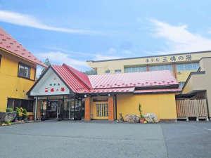 ホテル三嶋の湯の写真