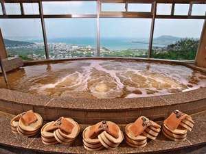 ユインチホテル南城:天然温泉さしきの「猿人の湯」