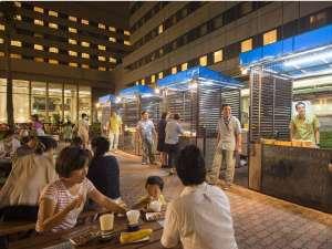 サンルートプラザ東京