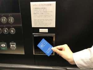 博多グリーンホテル1号館:カードキー