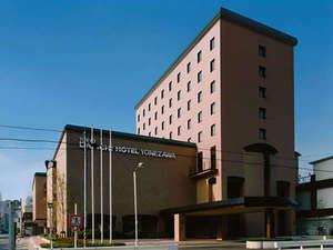 東京第一ホテル米沢