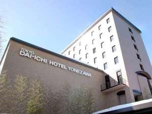 東京第一ホテル米沢の写真