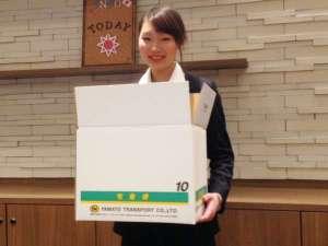 相鉄フレッサイン東京東陽町駅前:宅急便取り扱っております。重い荷物は郵送してラクラク移動♪