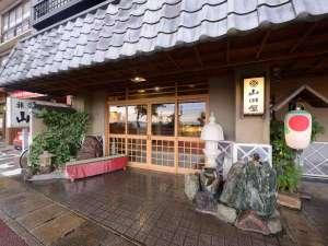 ~海鮮料理と露天風呂からの夕日が自慢~ 小浜温泉旅館山田屋の写真