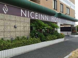 ナイスインホテル舞浜東京ベイ ~premium~の写真