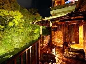 割烹旅館 湯の花荘