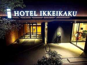 気仙沼ホテル一景閣の写真