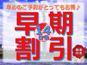 レッドプラネット 東京 浅草