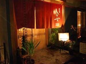 京の宿しみず:夜はゆったりとした時間が流れます