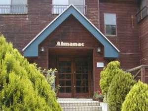 アルマナック