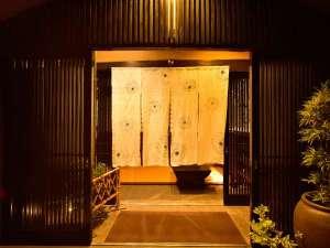 伊香保温泉 あかりの宿 おかべの写真