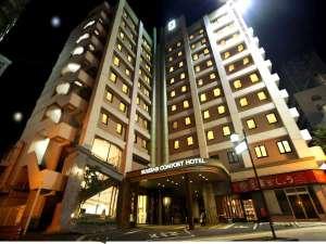 水前寺コンフォートホテルの写真