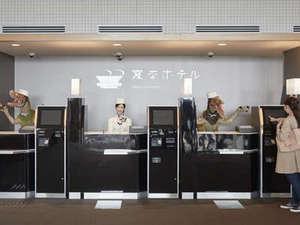 変なホテル【ハウステンボス】:フロントロボットイメージ