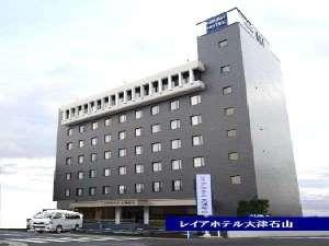 レイアホテル大津石山の写真
