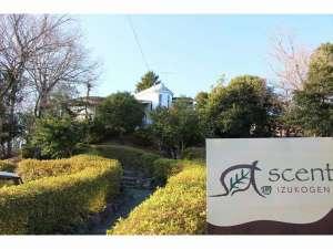 セント~scent~ 伊豆高原の丘の上に佇む癒し空間の写真