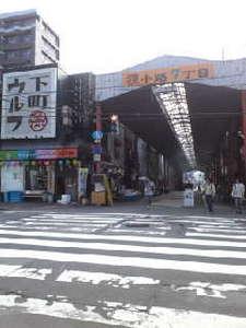 ホテルブーゲンビリア札幌(旧イーホテル札幌):狸小路7丁目角、この次の信号まで更にアーケードを進むと当ホテルがございます