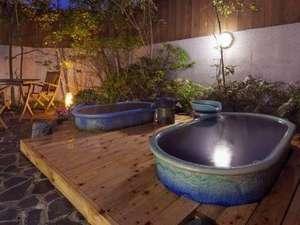 味覚の宿 幸洋荘:大浴場露天風呂2016年1月リニューアル