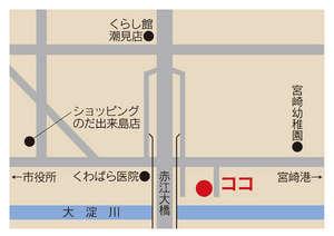 民宿inn みやざき 湯楽庵:お宿までの道のりが少しわかりにくい「都会の隠れ家的な御宿」