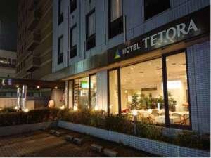 ホテルテトラ幕張稲毛海岸の写真