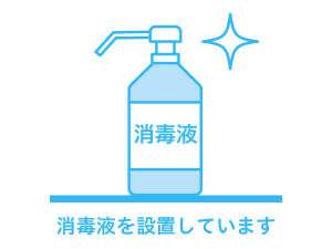 宇都宮 コロナ 東京五輪の開催中止を求める署名はこちら