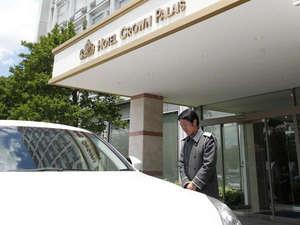 ホテルクラウンパレス北九州(HMIホテルグループ):皆様のお越しをお待ちしております