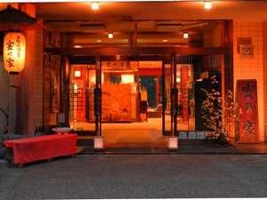湯元 宝の家の写真