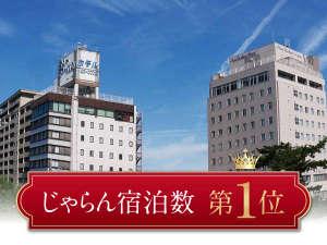 松江ニューアーバンホテル 本館・別館の写真