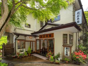 四万温泉 寿屋旅館 「お蕎麦と温泉の宿」の写真
