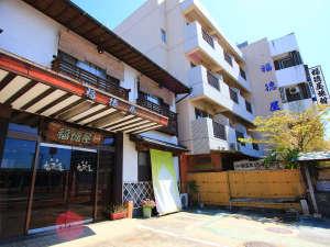 小浜温泉 福徳屋旅館の写真