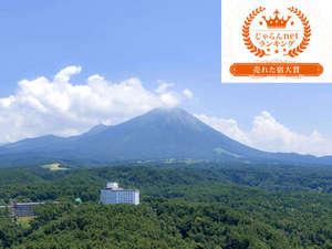 ロイヤルホテル 大山の写真
