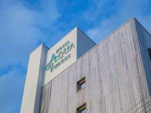 ホテルアクア黒部の写真