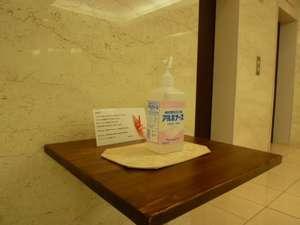 正面入口・フロントカウンター・大浴場入口にアルコール手指消毒剤を設置しております。