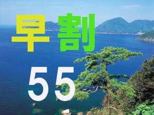 湖上館 パムコ