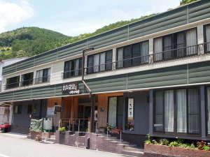 温泉民宿 大村屋 の写真